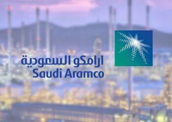 The giant Saudi Aramco